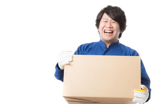 家事代行サービスの仕事は男性でも応募できるか?